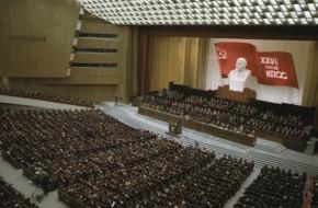 Нужны новые научные работы по «Истории КПСС»