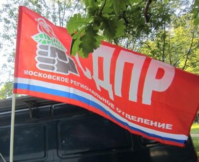 История социал-демократии в позднем СССР и России