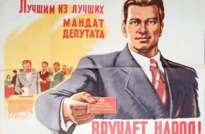 Императивный мандат: за или против?