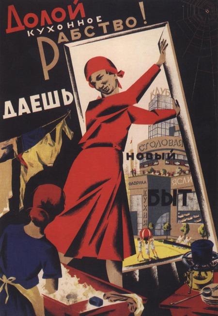 Достижения партии большевиков
