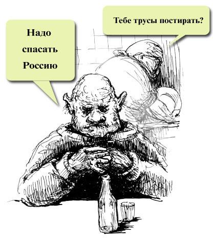 Российские праволибералы и почему их не любят