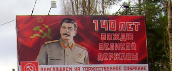 «Оболганный Сталин»