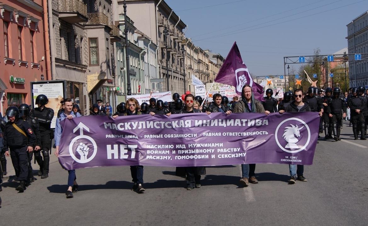 Союзники социал-демократов