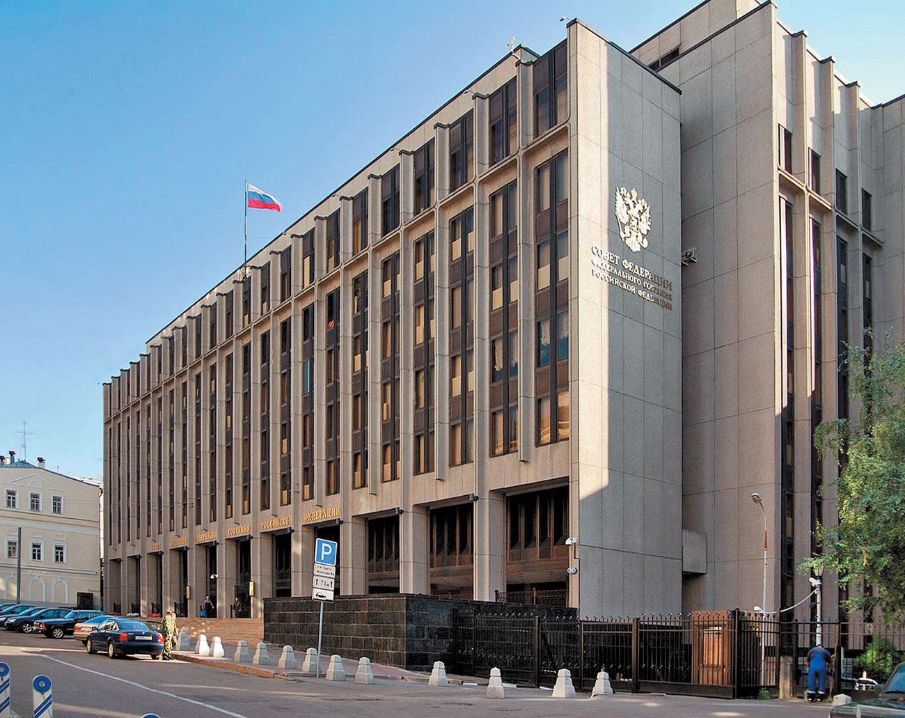 Политическое устройство России