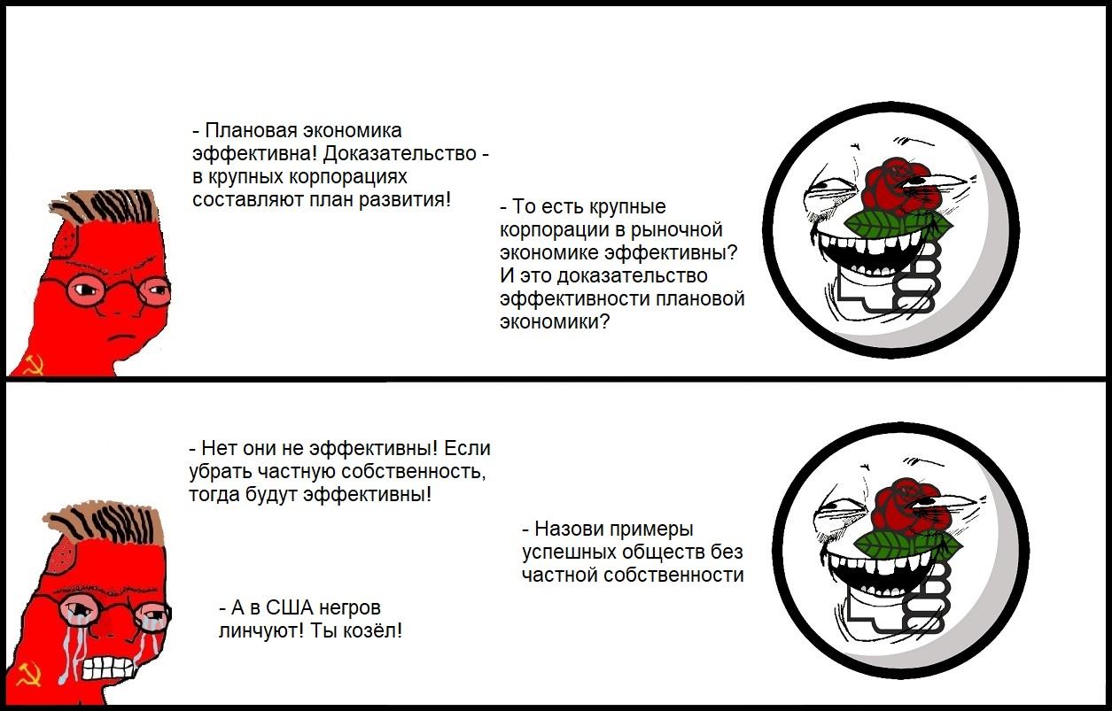 Решит ли «компьютерный коммунизм» проблемы плановой экономики
