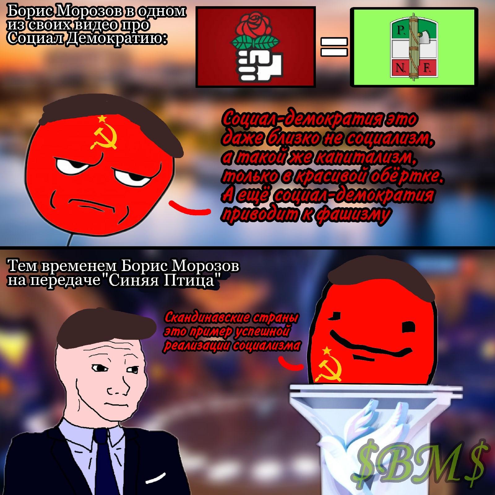 «Капитализм» как демагогический ярлык